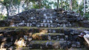 El Mirador, Guatemala